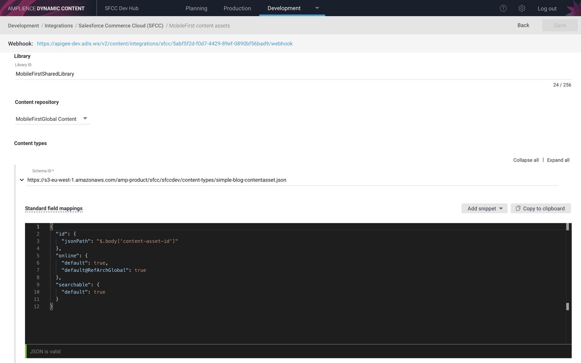 SFCC integrations can now be set up via a UI