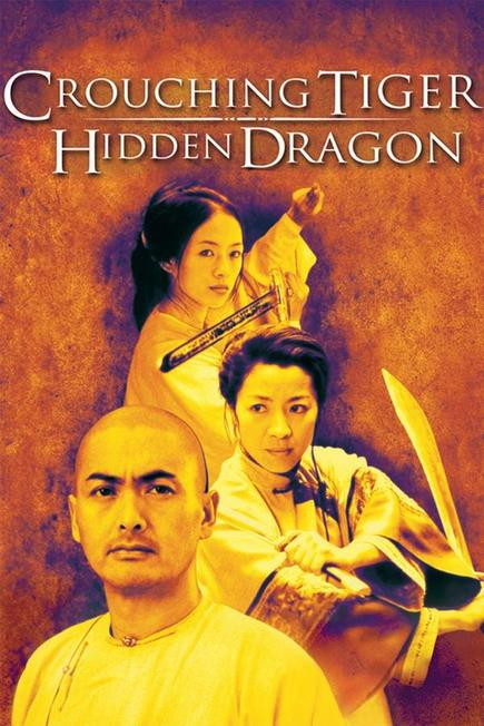 SONY PICTURES - Crouching Tiger, Hidden Dragon