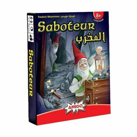 AMIGO SPIEL - Amigo Spiel Saboteur Card Game Arabic/English
