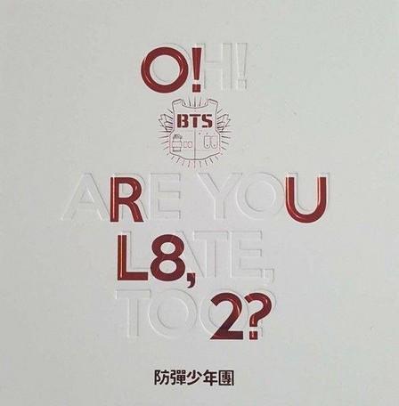 LOEN ENT KOREA - O Rul8 2 | BTS