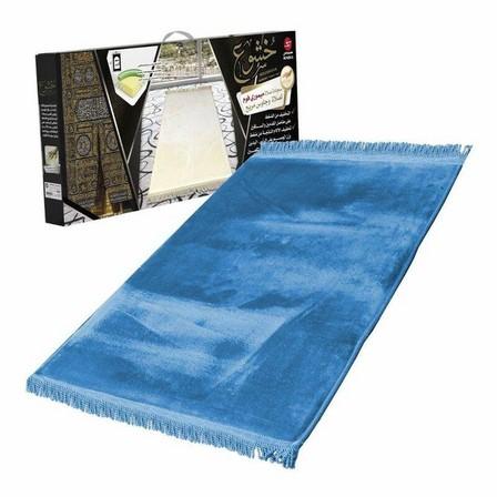 SUNDUS - Sundus Koushoua Prayer Mat Turquiose Blue