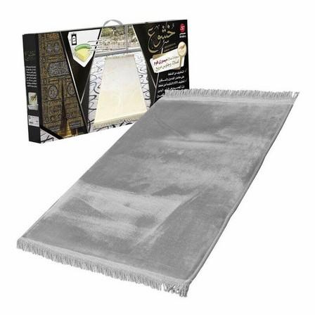 SUNDUS - Sundus Koushoua Prayer Mat Light Grey