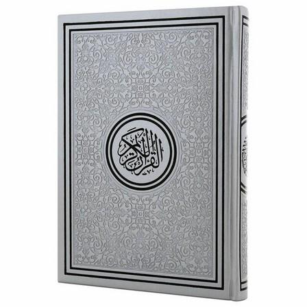 BAIT AL KUTUB TRADING - Holy Quran Silver (25 x 18 cm)