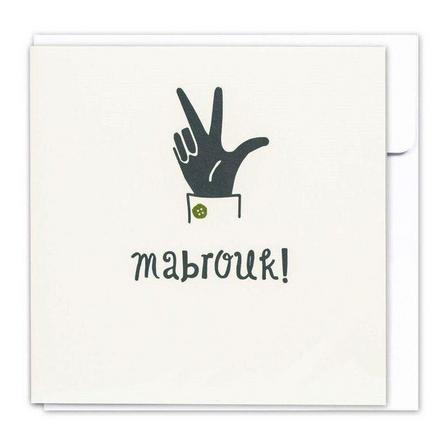 LITTLE MAJLIS - Little Majlis Mabrouk Hand Green Greeting Card