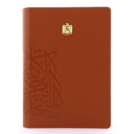 ROVATTI - Rovatti Brown UAE Notebook