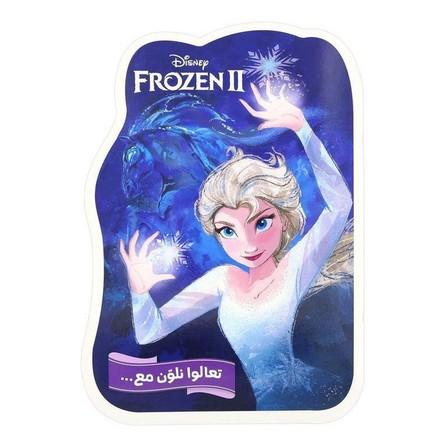HACHETTE ANTOINE S.A.L. - Frozen 2 Taalo Nolawen Maa...   Disney Books