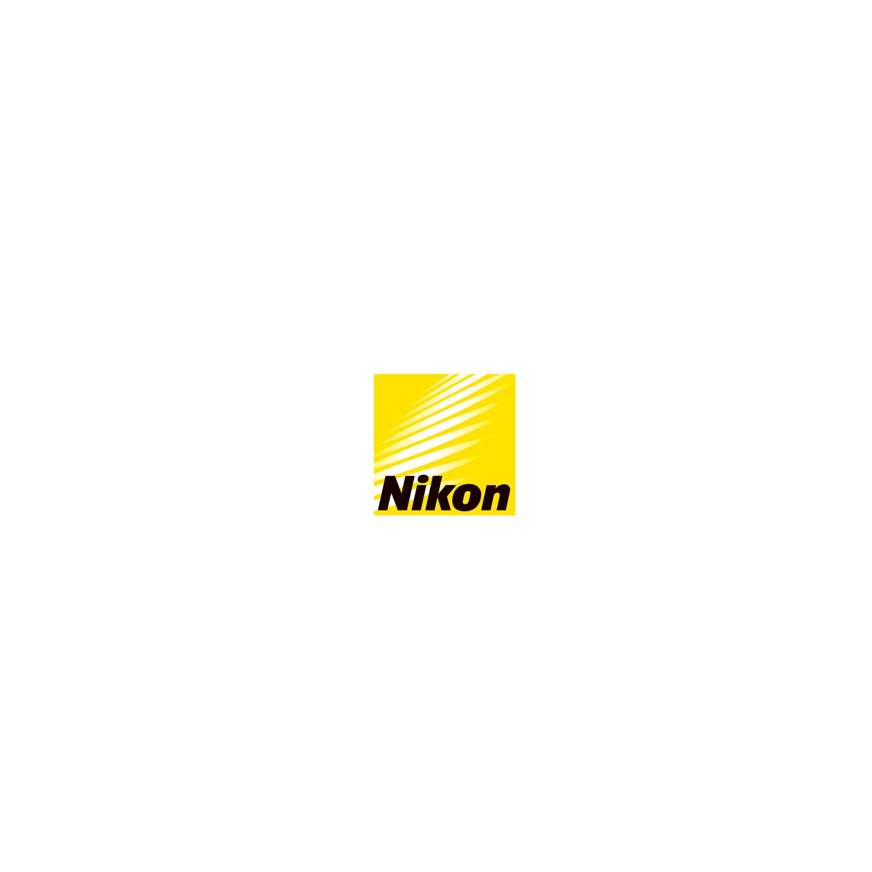 Nikon-Upcoming