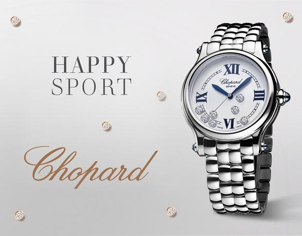 Happy Sport from Chopard